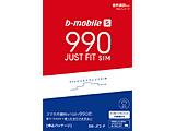 SIM後日【ドコモ/ソフトバンクより選択】b-mobile S 990ジャストフィットSIM申込パッケージ BM-JF2-P