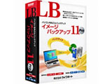 〔Win版〕 LB イメージ バックアップ 11 Pro