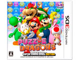 【限定特価】 PUZZLE & DRAGONS SUPER MARIO BROS. EDITION(パズルアンドドラゴンズ スーパーマリオブラザーズ エディション)【3DSゲームソフト】   [ニンテンドー3DS]