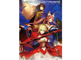 Fate/EXTRA MOON LOG:TYPEWRITER I 【書籍】
