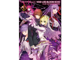 Fate/EXTRA CCC VOID LOG:BLOOM ECHO I 【書籍】