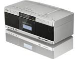 CDラジカセ TYAK1N [ワイドFM対応 /ハイレゾ対応 /SD・USB対応]