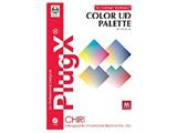 【在庫限り】 〔Mac版〕 PlugX−カラーUDパレット