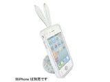 【在庫限り】 iPhone 4S/4用 Rabito (シルバー) RABIPHONE silver