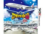 ぼくは航空管制官 エアポートヒーロー3D 新千歳 with JAL【3DSゲームソフト】   [ニンテンドー3DS]