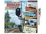 鉄道にっぽん! 路線のたび 近江鉄道編