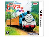 【在庫限り】 鉄道にっぽん! 路線たび きかんしゃトーマス編 大井川鉄道を走ろう! 【3DSゲームソフト】