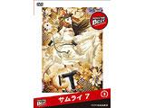 サムライ 7 第3巻 GONZO THE BEST シリーズ[GDDZ-1103][DVD]
