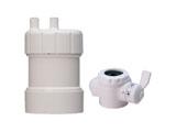 PF-W4 ホワイト 据置型浄水器「ピュリフリー」