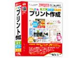 かんたんプリント作成 Win/CD