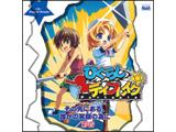 彩音/PSPソフト「ひぐらしデイブレイク PORTABLE」主題歌::その先にある、誰かの笑顔の為に 初回限定盤 【CD】   [彩音 /CD+DVD]