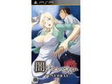 【在庫限り】 闇からのいざない TENEBRAE I 通常版 【PSPゲームソフト】