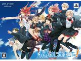 【在庫限り】 青春はじめました! 〜青春応援BOX〜 【PSPゲームソフト】