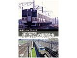 鉄道アーカイブシリーズ57 高崎線の車両たち 上州篇 高崎線(熊谷〜高崎)
