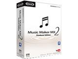 Music Maker MX2 Producer Edition 製品版 (高性能音楽作成ソフトウェア)