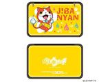【在庫限り】 妖怪ウォッチ NINTENDO 3DS LL専用ポーチ2 ジバニャンVer.【3DS LL】 [YW-09A]
