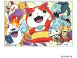 【在庫限り】 妖怪ウォッチ マイクロファイバークリーナー 妖怪大集合Ver. 【3DS/3DS LL】 [YW-07A]