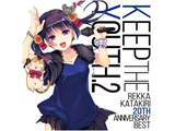 【発売未定】 片霧烈火 / Rekka Katakiri  20th Anniversary BEST History of WORXSONGz 2(仮) CD