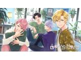 古川慎:Loving House Vol.4 藍沢 宝