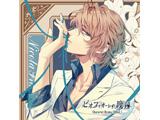 (ドラマCD)/ ピオフィオーレの晩鐘 Character Drama CD Vol.1 ニコラ・フランチェスカ
