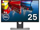 U2518D-R 25型ワイド InfinityEdge液晶モニター [2560×1440/DisplayPort・Mini DisplayPort・HDMI]