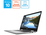 ノートPC Inspiron 15 5000 2-in-1 NI535CP-9HHB シルバー [Core i3・15.6インチ・HDD 1TB・メモリ 4GB]
