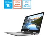 NI555CP-9HHB ノートパソコン Inspiron 15 5000 2-in-1 シルバー [15.6型 /intel Core i5 /SSD:256GB /メモリ:8GB /2019年