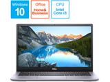 モバイルノートPC Inspiron 13 5390 MI533-9NHBIL アイスライラック [Core i3・13.3インチ・SSD 128GB・メモリ 4GB]