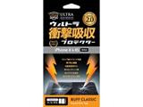 iPhone 4S/4用 Buff ウルトラ衝撃吸収プロテクター Ver.2.0 フルセット BE-008C