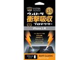 iPhone 5c/5s/5用 Buff ウルトラ衝撃吸収プロテクター Ver.2.0 フロントタイプ BE-009C