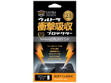 GALAXY S5用 Buff ウルトラ衝撃吸収プロテクター Ver.2.0 BE-016C