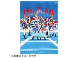 劇場版「少女☆歌劇 レヴュースタァライト」Blu-ray