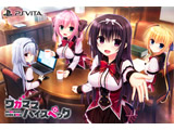 【在庫限り】 ワガママハイスペック 初回限定特装版 【PS Vitaゲームソフト】