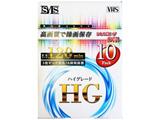 VHSビデオテープ10本パック VT-HS12010P