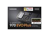 SSD 970 EVO Plus MZ-V7S500B/R6S (SSD/M.2 2280/500GB) レインボーシックスシージ ダウンロード特典付き