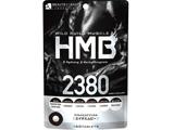 HMB2380