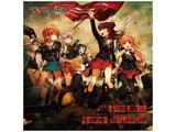 LiveRevolt / 「REVOLUTIA / Daring Soldiers」 CD