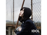 空野青空 / My name is IDOL TYPE-A CD