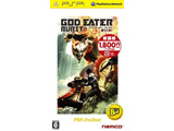 GOD EATER BURST PSP the Best(再廉価版)【PSPゲームソフト】