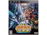 スーパーロボット大戦OGサーガ 魔装機神III PRIDE OF JUSTICE【PS3ゲームソフト】
