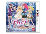 〔中古品〕 セール対象品 アイカツ!2人のmy princess 【3DS】