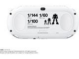 PlayStation Vita Wi-Fiモデル ガンダムブレイカー スターターパック [PCHL-60001]