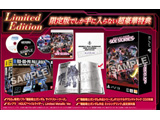 機動戦士ガンダム サイドストーリーズ Limited Edition