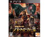 【在庫限り】 仮面ライダーバドライド・ウォーII 通常版 【PS3ゲームソフト】