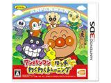 【在庫限り】 アンパンマンとタッチでわくわくトレーニング 【3DSゲームソフト】