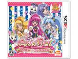 【在庫限り】 ハピネスチャージプリキュア!かわルン☆コレクション 【3DSゲームソフト】