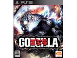 ゴジラ -GODZILLA- 【PS3ゲームソフト】
