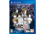 【在庫限り】 M3〜ソノ黒キ鋼〜///MISSION MEMENTO MORI 【PS Vitaゲームソフト】