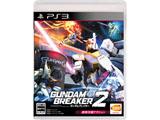ガンダムブレイカー2 【PS3ゲームソフト】