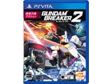 ガンダムブレイカー2【PS Vitaゲームソフト】